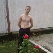 Артем, 21, г.Антрацит