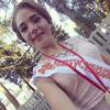 Олька, 16, Тернопіль
