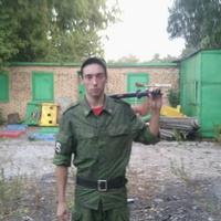 Антон, 31 год, Козерог, Ростов-на-Дону