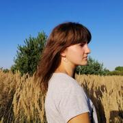 Таня 19 Chervonograd