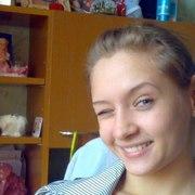 Карина, 30, г.Нижний Новгород