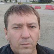 Эд 48 лет (Лев) Мытищи