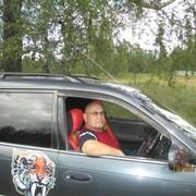 Борис 75 Новокузнецк