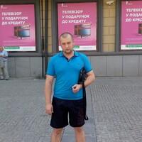 Анатолий, 31 год, Лев, Днепр