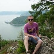 Димас, 26, г.Ангарск