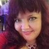 Ирина Старикова, 43, г.Северск