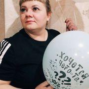 Оксана, 42, г.Кумертау