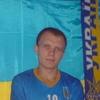 Andrey84, 35, г.Каменское