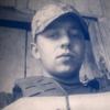 Владислав, 19, Чернігів