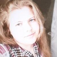 Надя, 20 лет, Весы, Тонкино