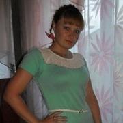 Maria, 31, г.Куйбышев (Новосибирская обл.)