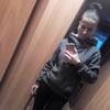 Екатерина Кудинова, 22, г.Подольск