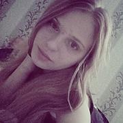 Ксения, 20, г.Комсомольск-на-Амуре