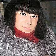 Anastasia, 27, г.Нефтеюганск