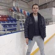 Виктор 33 Верхнеднепровский