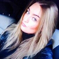 Ксения, 34 года, Овен, Ульяновск