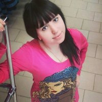 Мария Штарк, 24 года, Телец, Самара