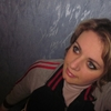 Алина, 34, г.Новоселица