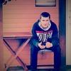 Дмитрий, 23, г.Гатчина