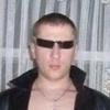Igor, 30, Kandalaksha