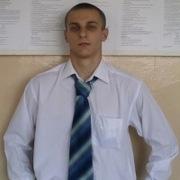 Дмитрий, 30, г.Новый Оскол