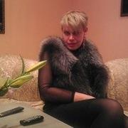 Людмила, 26, г.Ровеньки