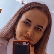 Полина, 16, г.Хабаровск