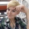 Мила Маршалл, 25, г.Ростов-на-Дону