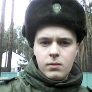 Артём, 27, г.Сысерть