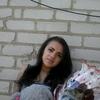 Арина, 26, г.Александрия