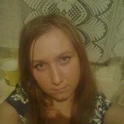 Александра, 24, г.Копейск