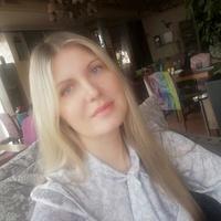 Вета, 41 год, Овен, Саратов