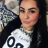 Кристина, 25, г.Кемерово