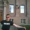ВИТАЛИЙ, 33, г.Энергодар