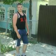 Kaliyan 31 Анапа