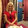 Лана, 41, г.Новосибирск