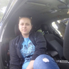 Loredana, 32, г.Кишинёв