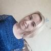 Татьяна, 34, г.Новосибирск