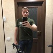 Алексей, 24, г.Экибастуз