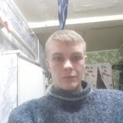 Максим 29 Уфа