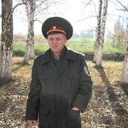 Александр 47 Первомайский