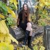Татьяна, 35, г.Терновка