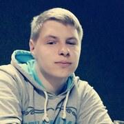 Серёжа 21 год (Водолей) Львов