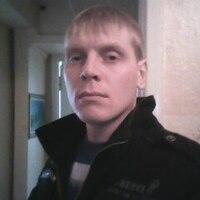 Алексей, 39 лет, Овен, Северодвинск