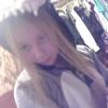 Viktoria, 16, г.Николаев