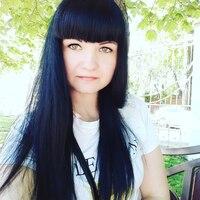 Инна, 29 лет, Телец, Кропоткин
