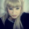 Юлия, 32, г.Уральск