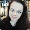 Maryna Dragula, 27, Тячів