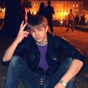 Денис 30 лет (Рак) Костанай