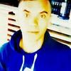 Александр, 21, Мелітополь